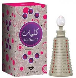 Kalimat Swiss Arabian für Frauen und Männer