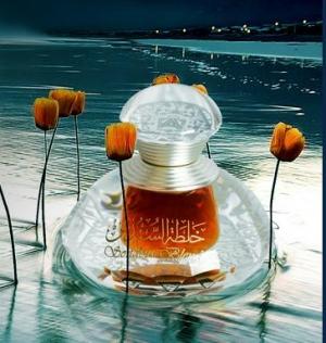 Sandous Blend Abdul Samad Al Qurashi für Frauen und Männer