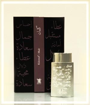 Kalemat Musk Arabian Oud pour homme et femme