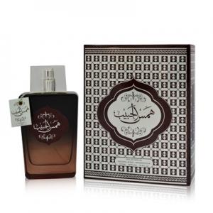 Hams Al Habib Sarahs Creations de barbati