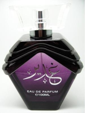 Ghadeer  Lattafa Perfumes unisex