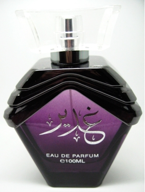 Ghadeer  Lattafa Perfumes para Hombres y Mujeres