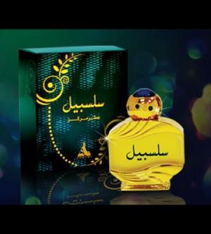 Salsabeel Hamidi Oud & Perfumes de dama