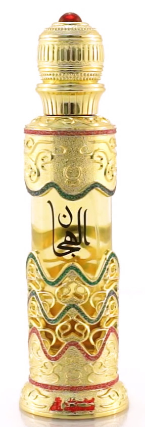 Al Hijan Asgharali Compartilhável