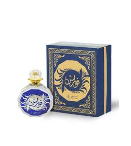 Fawares Reehat Al Atoor de dama