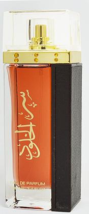 Ser Al Khulood Lattafa Perfumes для мужчин и женщин