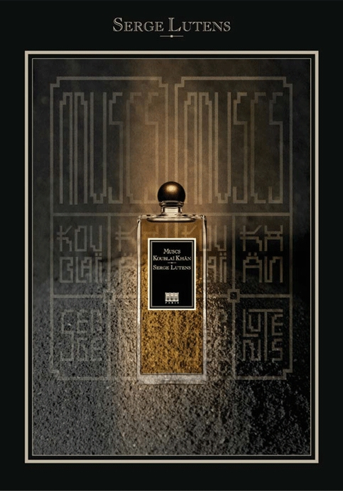 muscs koublai khan serge lutens perfume a fragrance for. Black Bedroom Furniture Sets. Home Design Ideas