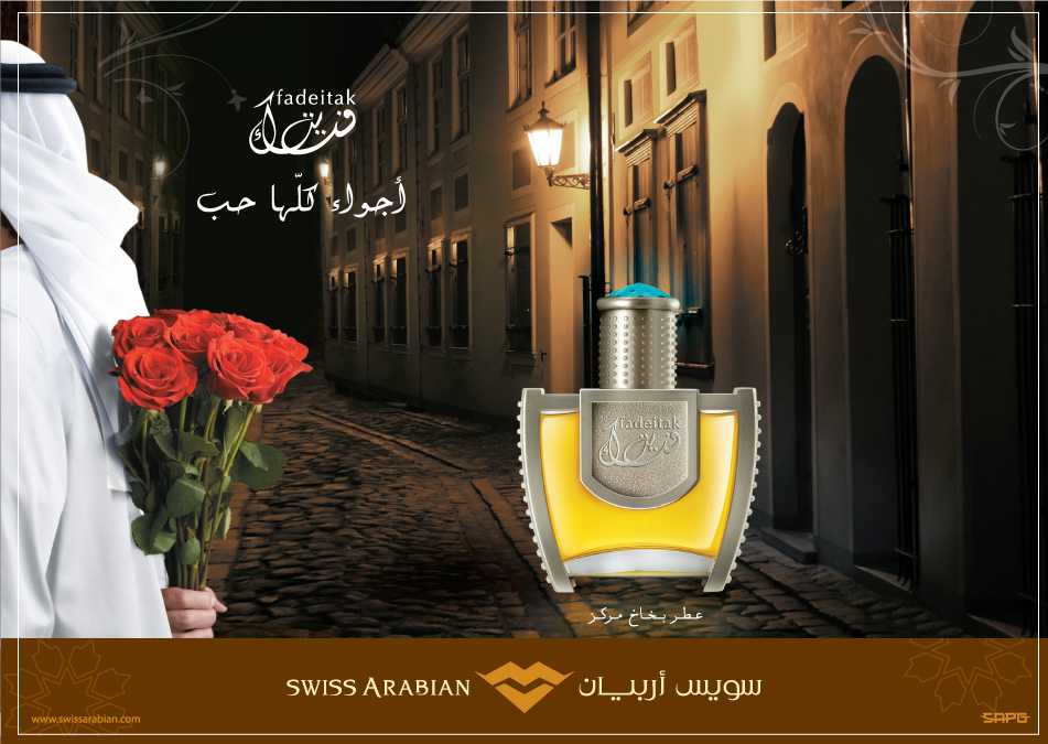 Fadeitak Swiss Arabian Perfume A Fragrance For Women