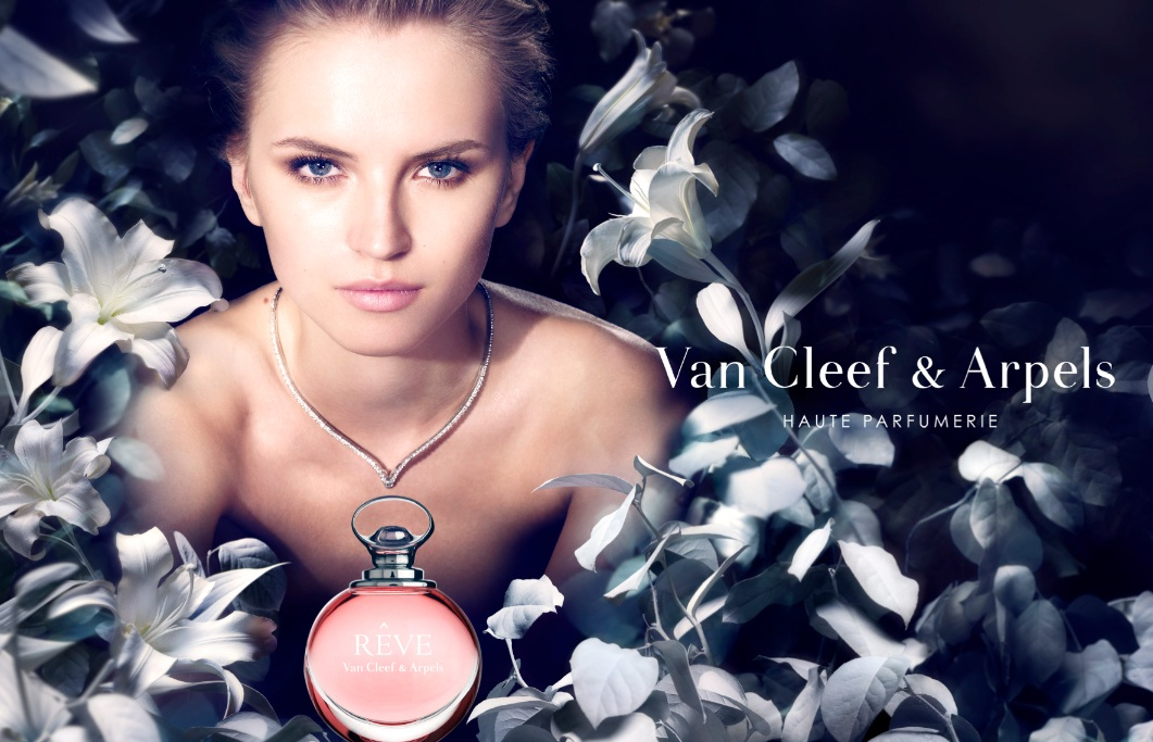reve van cleef arpels perfume a fragrance for women 2013. Black Bedroom Furniture Sets. Home Design Ideas