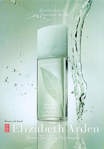 Green Tea Elizabeth Arden Perfume A Fragrance For Women 1999