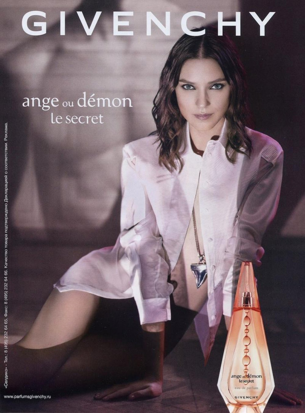 ange ou demon 'ange ou démon' is an enigma, the mystery of seduction in the form of a woman she astonishes you with her radiance, purity and seductive charm more than a perfume, 'ange ou démon' is a mysterious and luminous woman its oriental floral scent is a revelation of irresistible temptation.