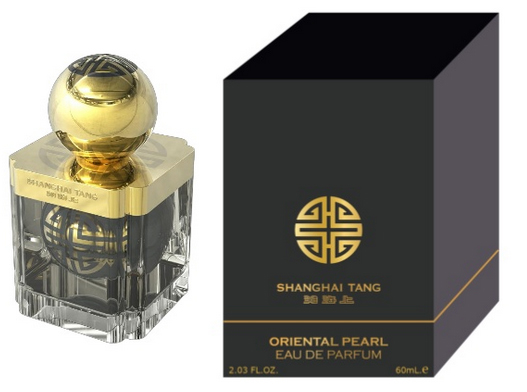 "managing creativity of shanghai tang Shanghai tang: the first chinese luxury brand  he decided to choose the name ""shanghai tang"" it is a good strategy as shanghai is inspiring management."