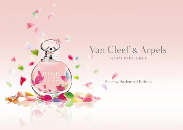 reve enchante van cleef arpels perfume a new fragrance. Black Bedroom Furniture Sets. Home Design Ideas