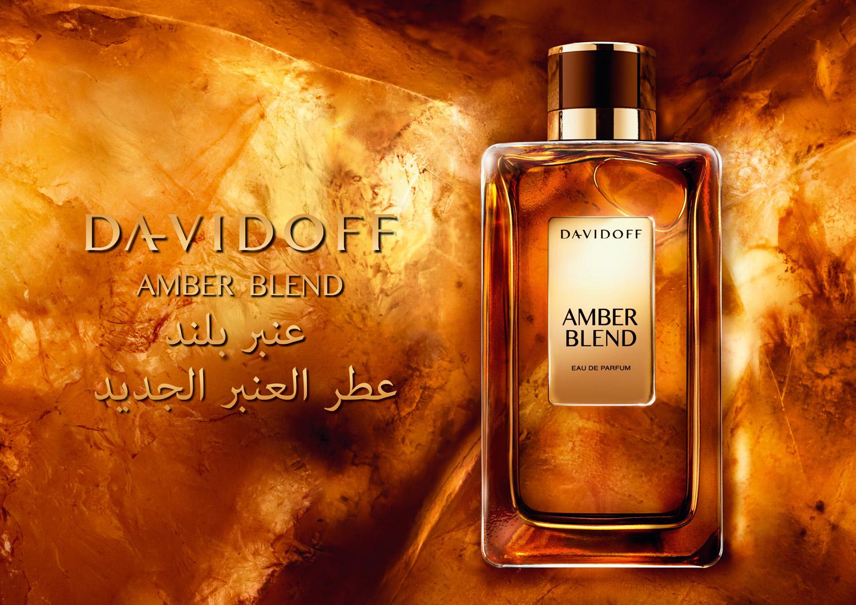 I Love This Exquisite Fragrance