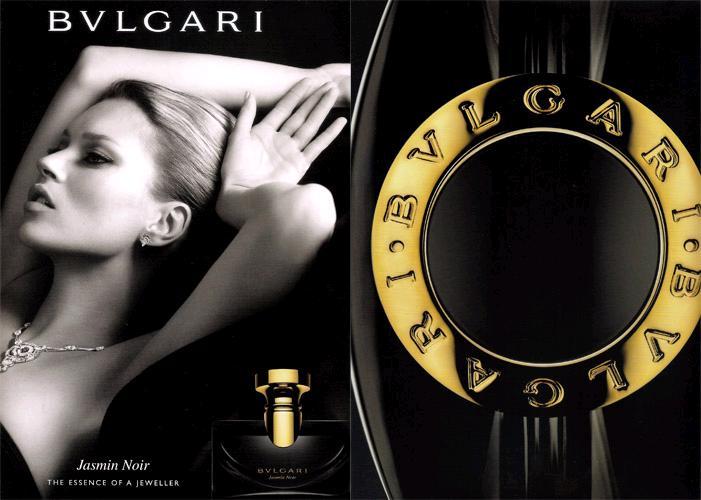 jasmin noir bvlgari perfume a fragrance for women 2008. Black Bedroom Furniture Sets. Home Design Ideas