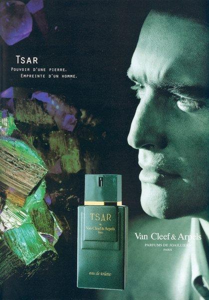 tsar van cleef amp arpels cologne a fragrance for men 1989