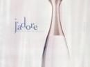 J`adore Eau de Toilette Christian Dior for women Pictures