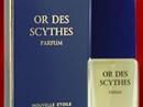 Or des Scythes Novaya Zarya for women Pictures