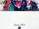 Aimez - Moi Caron 女用 图片