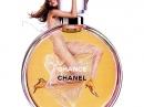 Chance Eau de Toilette Chanel dla kobiet Zdjęcia
