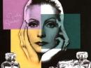 Mythos Hommage a Greta Garbo Gres Feminino Imagens