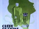 Crepe de Chine Long Lost Perfume for women Pictures