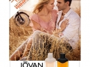 Satisfaction for Men Jovan pour homme Images