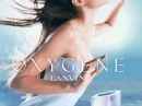 Oxygene Lanvin for women Pictures