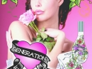 Love Generation Rock Jeanne Arthes de dama Imagini