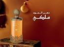 Dehn El Ood Malaki Swiss Arabian pour homme Images