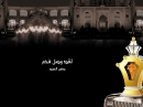Dehn El Ood Fakham Swiss Arabian για άνδρες Εικόνες