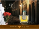 Fadeitak Swiss Arabian para Mujeres Imágenes