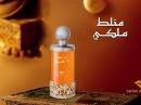 Mukhalat Malaki Swiss Arabian für Männer Bilder