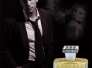 Fougere Royale (2010) Houbigant für Männer Bilder