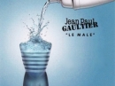 Le Male Terrible Shaker Jean Paul Gaultier for men Pictures