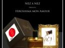 Hiroshima mon Amour Nez a Nez для женщин Картинки
