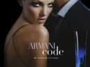 Armani Code for Women Giorgio Armani эмэгтэй Зураг