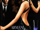 Armani Code for Women Giorgio Armani для женщин Картинки