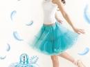 Sweet Charm Blue Novae Plus для женщин Картинки