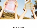 Daisy Eau So Fresh Marc Jacobs de dama Imagini