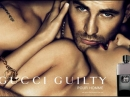 Guilty Pour Homme Gucci for men Pictures