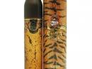 Cuba Jungle Tiger Cuba Paris de dama Imagini