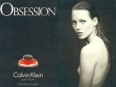 Obsession Calvin Klein for women Pictures