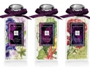 Peony & Moss Jo Malone pour femme Images