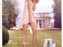 Miss Dior Cherie 2007 Christian Dior for women Pictures