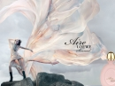 Aire Sensual Loewe pour femme Images