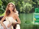 Amazonia for Her Oriflame для женщин Картинки