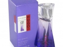 Pure Purple Hugo Boss for women Pictures