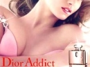 Dior Addict Shine Christian Dior للنساء  الصور