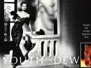 Youth-Dew Estée Lauder pour femme Images